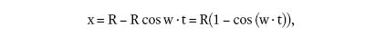 Large image of Equation 16