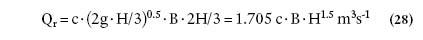 Large image of Equation 42